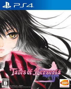 Tales_of_Berseria_(PS4_Cover)