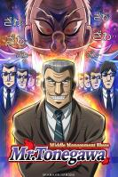 Mr Tonegawa