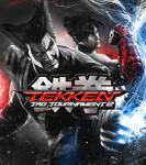 Tekken_TT2_console
