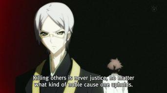 Shiki quote